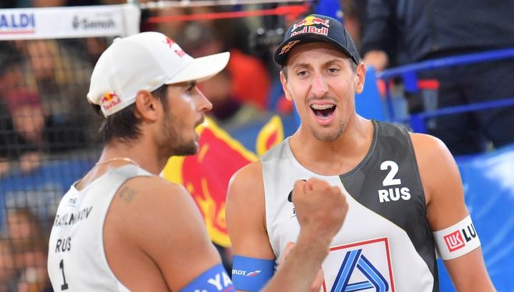 Пляжный волейбол. Стояновский и Красильников выиграли финал Мирового тура