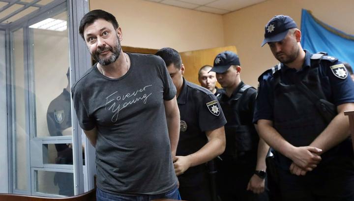 Слушание дела Вышинского перенесено на 19 июля