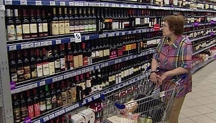 ВЦИОМ: россияне потратили на празднование Нового года почти 14,5 тысячи рублей