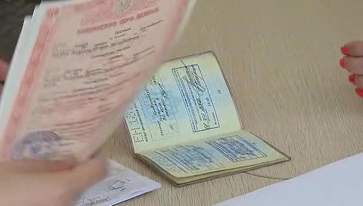 Три тысячи человек в ДНР получили паспорта России
