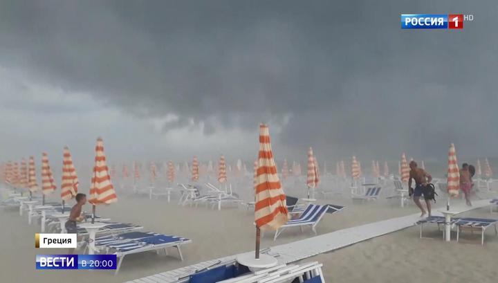 Ливень, град и жертвы: Южную Европу накрыл сильнейший циклон