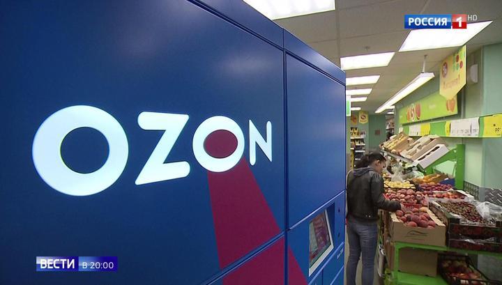 Данные 450 тысяч покупателей Ozon утекли к хакерам