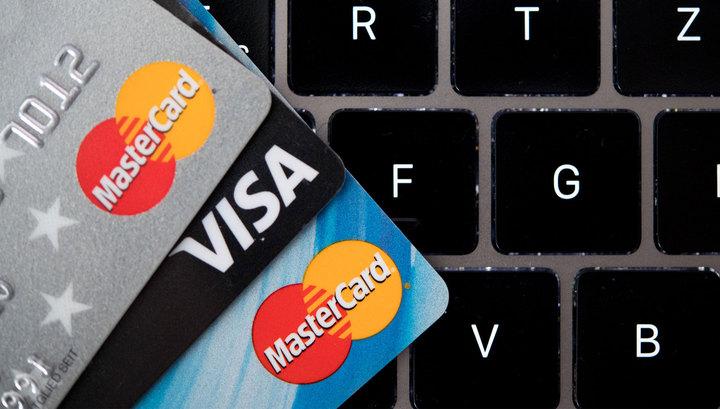 Возможный уход Visa и MasterCard: реакция ЦБ и Госдумы