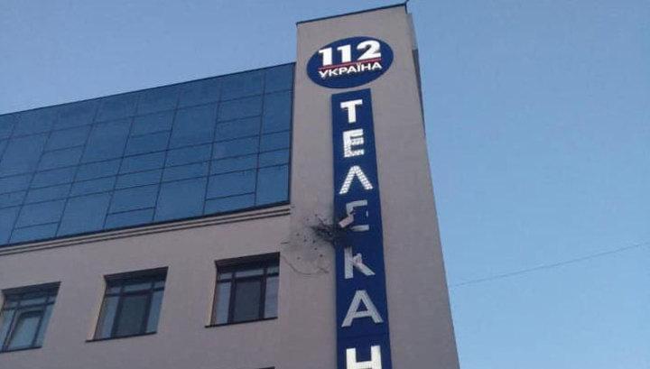 """В Киеве редакцию канала """"112"""" обстреляли из гранатомета"""