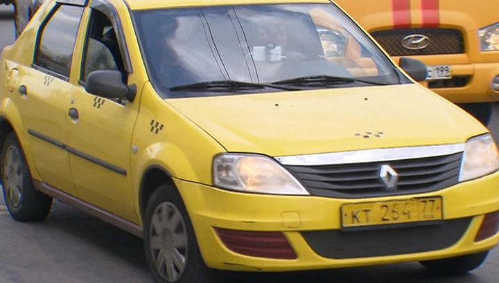 """Кому повезёт? """"Яндекс.Такси"""" договорилась о покупке новых активов"""