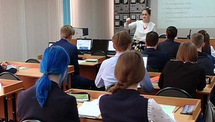 Минприроды России предлагает ввести ЕГЭ по экологии