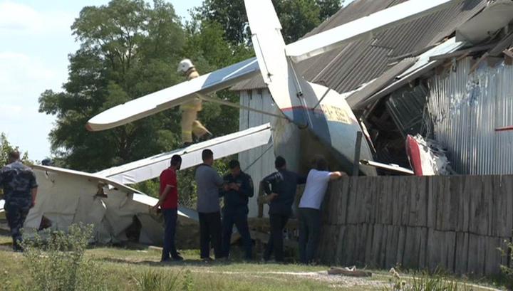 После падения самолета на жилой дом в Чечне его жителям чудом удалось выжить