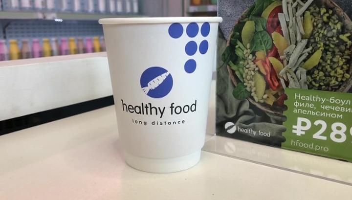 Роспотребнадзор установил причину отравления людей едой из Healthy Food