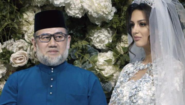 Отрекшийся монарх Малайзии развелся с российской королевой красоты