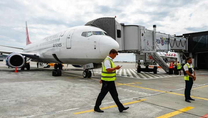 Пассажиры NordWind прилетели в Ереван, следствие ведут в Москве