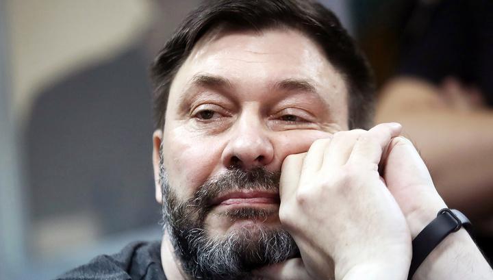 Украинский суд отложил рассмотрение апелляции на арест Вышинского