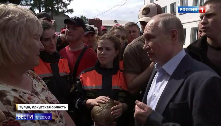 Путин оценил ситуацию после паводка простым русским словом. Он вернется в Тулун в сентябре