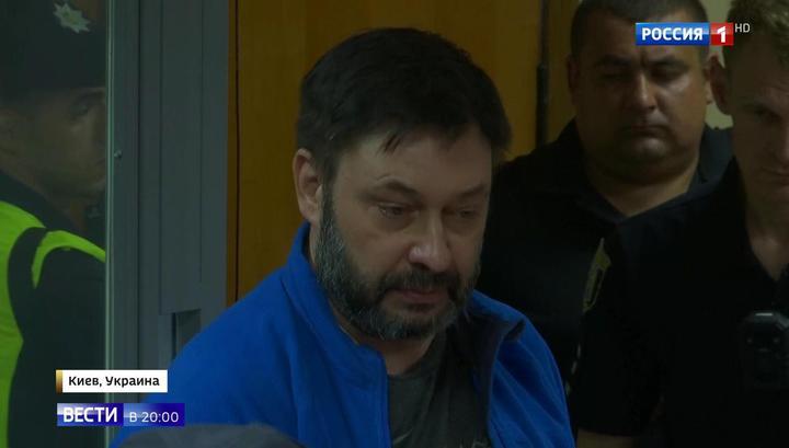 Журналиста на террориста: Вышинский рассказал об искажении судом действительности
