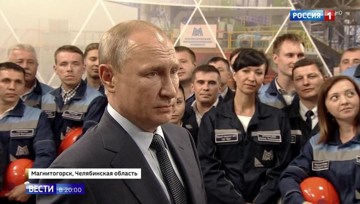 После визита в Иркутскую область Путин прибыл в Челябинскую