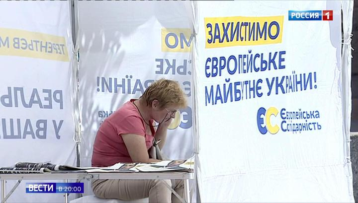 Предвыборная гонка: Зеленский ссорится с чиновниками, а Порошенко отправили на галерку