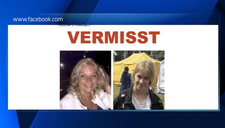 Пропавших в Мюнхене россиянок разыскивает полиция и генконсульство РФ