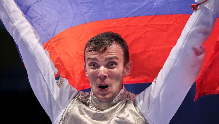 Дмитрий Жеребченко – бронзовый призер чемпионата мира в фехтовании на рапирах