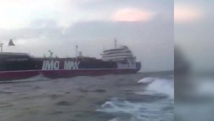 Задержание британского танкера: Европа вслед за США осуждает Тегеран