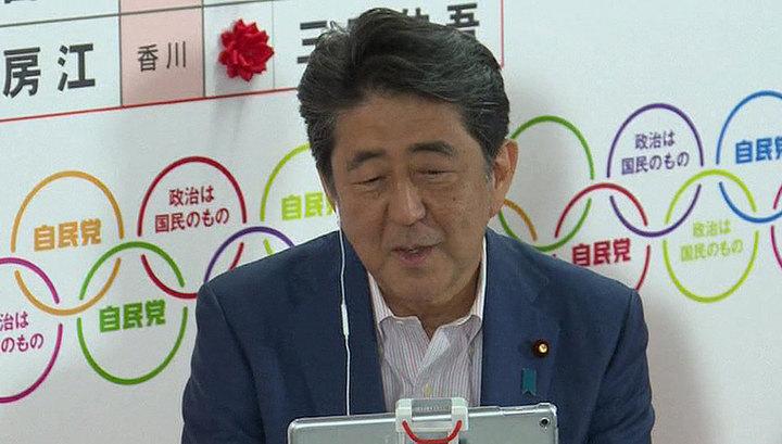 Парламентские выборы в Японии: народ проголосовал за стабильность