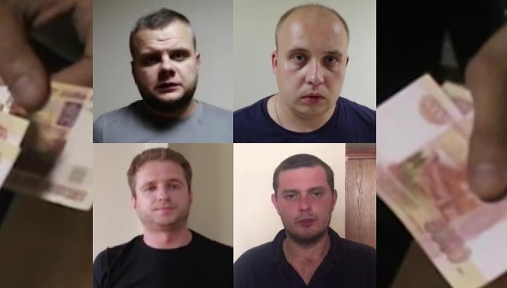 В Москве задержали группу вымогателей