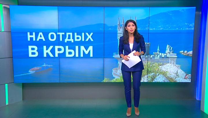 В Крыму отдохнули более 200 тысяч украинцев