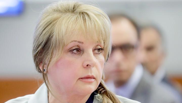 СК предъявил обвинение напавшему на Памфилову с электрошокером