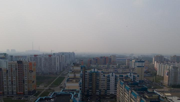 Мгла накрыла Сибирь и Урал: жители жалуются на вонючую дымку