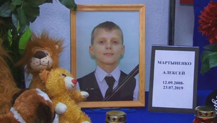 Пятиклассник, спасавший детей при пожаре вхабаровском лагере, посмертно награжден орденом Мужества