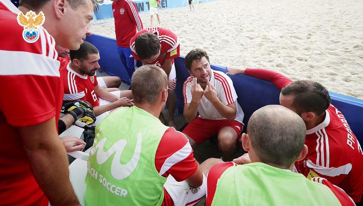 Пляжный футбол. Сборная России заняла второе место в Суперфинале Евролиги