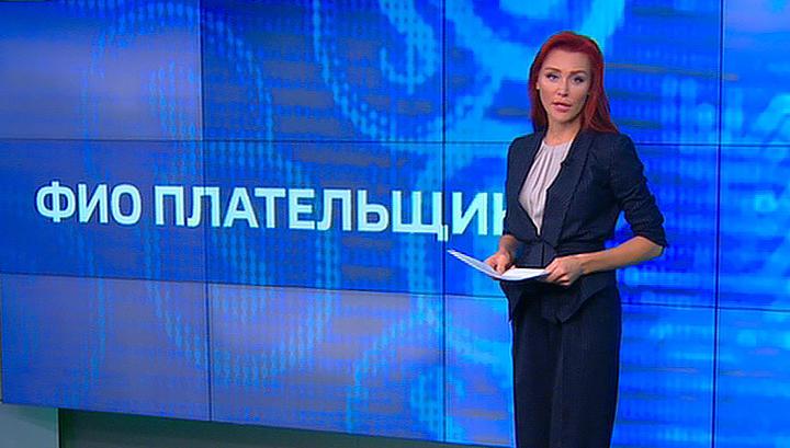 В России ужесточат порядок пополнения электронных кошельков