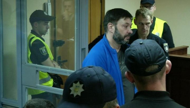 Защита Вышинского обжаловала решение о продлении ареста журналиста