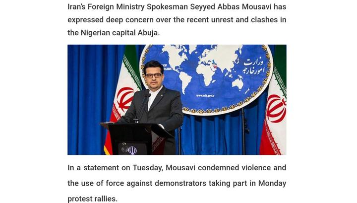 МИД Ирана: американцы боятся Джавада Зарифа