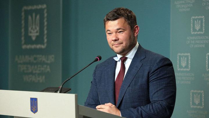 Зеленский подтвердил наличие заявления об отставке Богдана