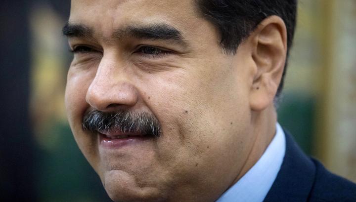 Суд Лондона лишил Мадуро доступа к золотому запасу Венесуэлы