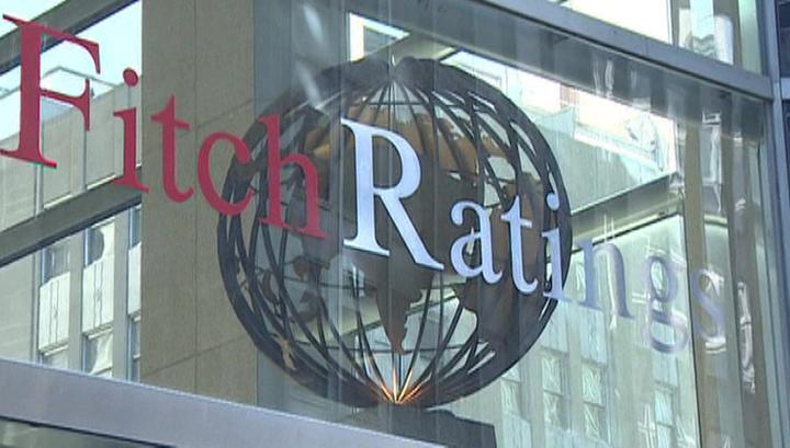 Агентство Fitch повысило суверенный рейтинг России