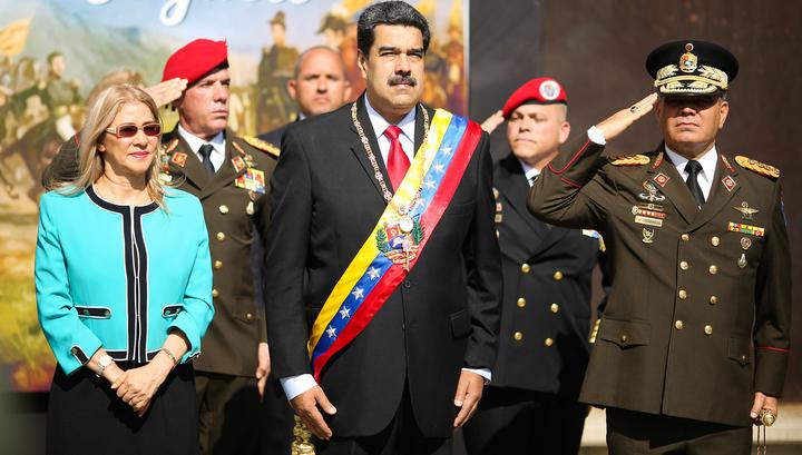 Николас Мадуро лишил четырех депутатов иммунитета за измену Родине