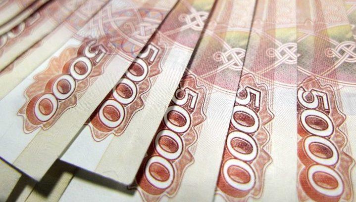 4 кредитная организация ипотечный кредит где меньше процент