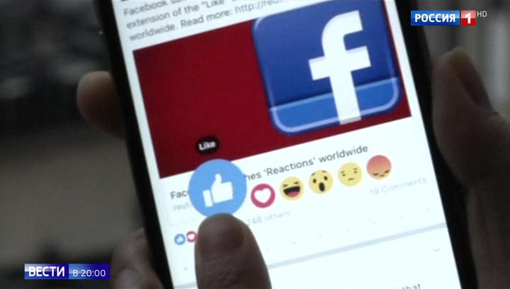 """""""Фейсбук"""" признался в прослушке пользователей"""