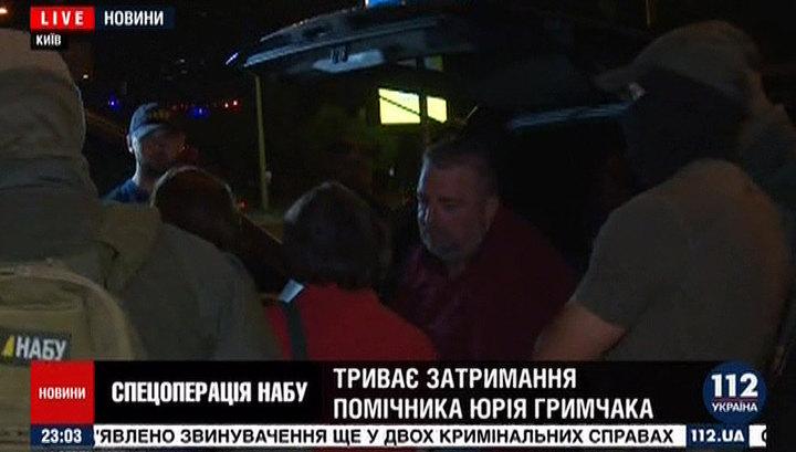 На Украине задержан заместитель министра при получении взятки в $480 тысяч