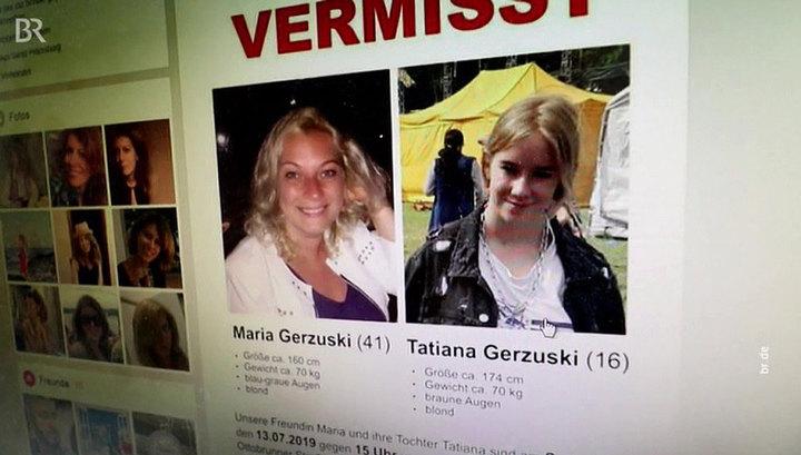 Убийство россиянок в Мюнхене: доказательством стали коврик для ног и следы крови