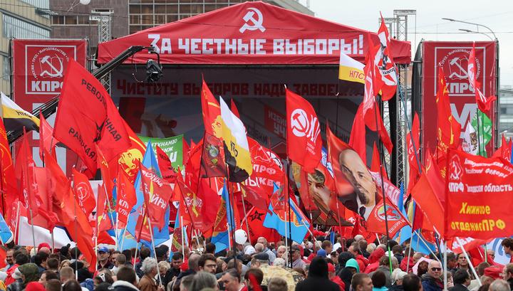 Завершился согласованный митинг на проспекте Сахарова