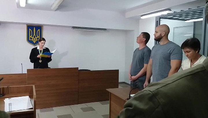 """""""Оппозиционная платформа - За жизнь"""" готова внести залог за осужденных антимайдановцев"""