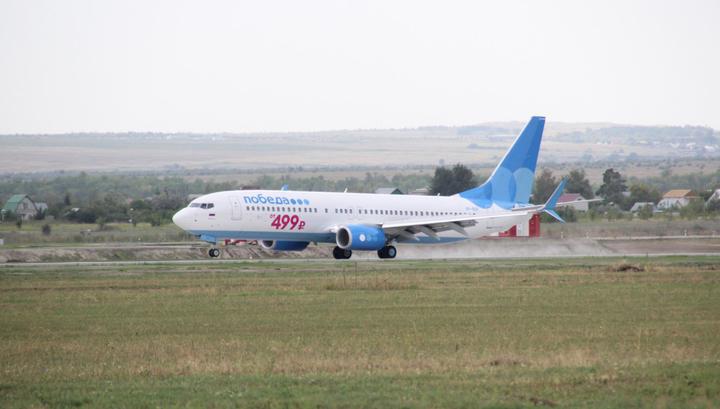 В новом аэропорту Саратова приземлился первый самолет