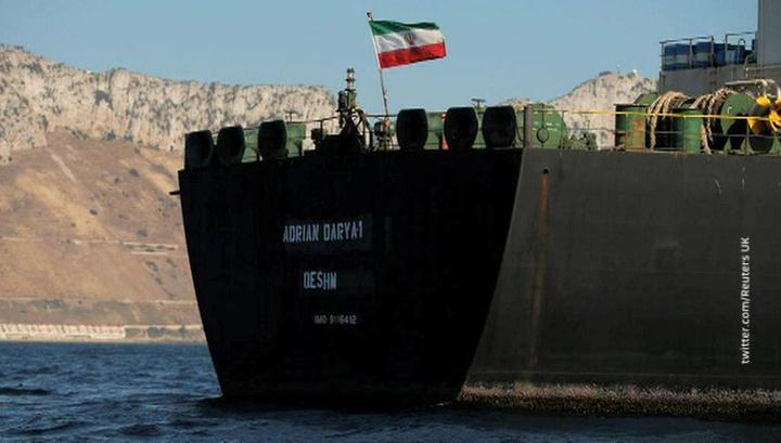 Гибралтар объяснил, почему не удовлетворил запрос США по иранскому танкеру