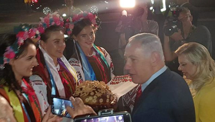 """Жена Нетаньяху бросила на землю киевский """"хлеб-соль"""""""