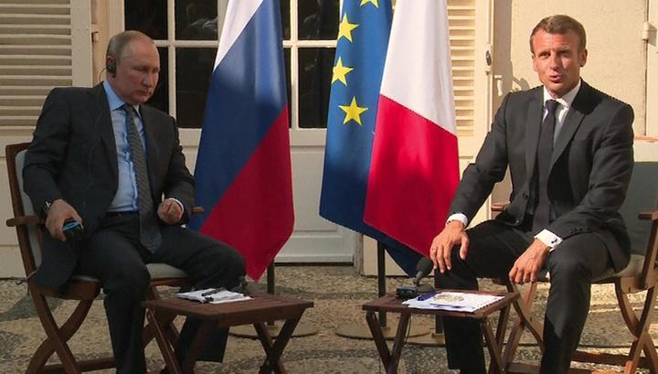 Макрон - Путину: мы переживаем исторический момент в отношениях