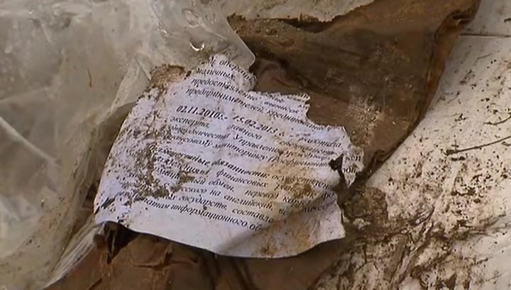 Полиция расследует, кто и зачем выбросил документы Минфина на свалку