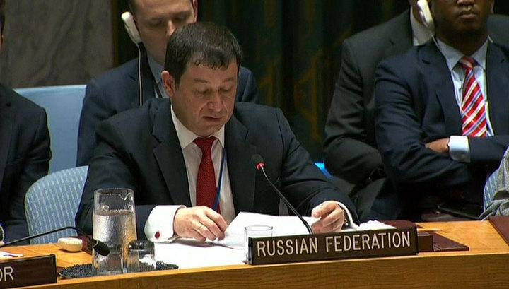 И.о. постпреда при ООН: Россия призывает США и Иран к диалогу