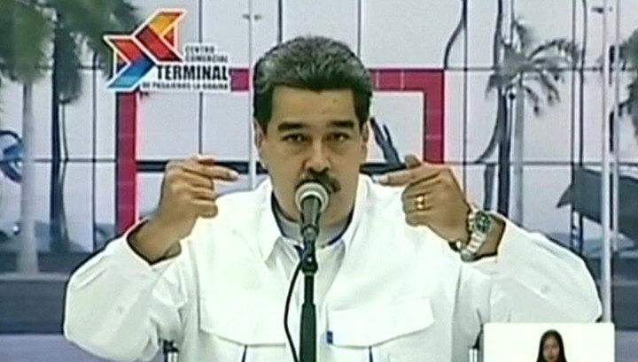Венесуэла осудила планы США по введению морской блокады страны