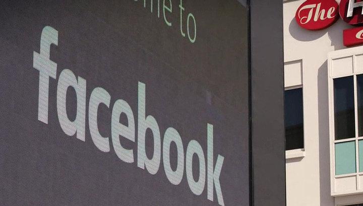 WSJ: пользователи Facebook торгуют огнестрельным оружием, несмотря на запреты